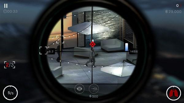 Hitman Sniper hile apk indir