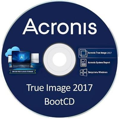 Acronis Assembly 2017 indir